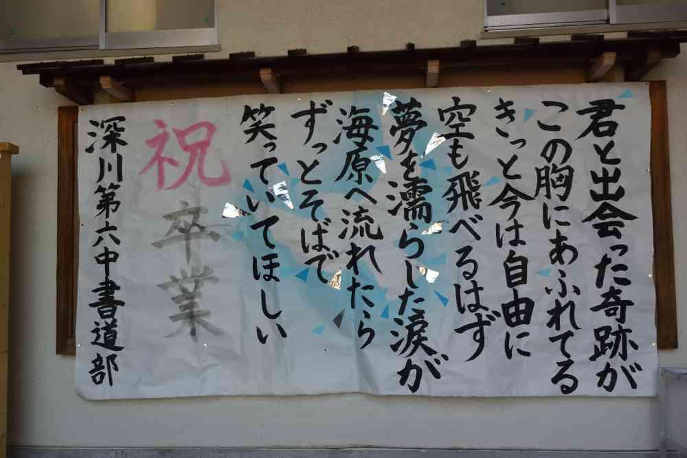 DSC_0196_01.JPG